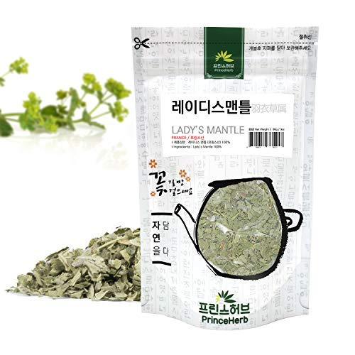 [Medicinal Herb] Lady's Mantle...