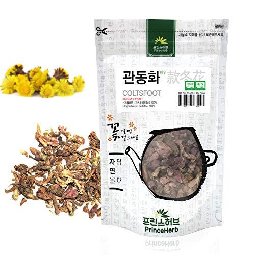 [Medicinal Korean Herb] Coltsfoot...