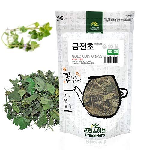 [Medicinal Korean Herb] Gold Coin...