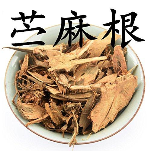 Chinese medicinal materials of...